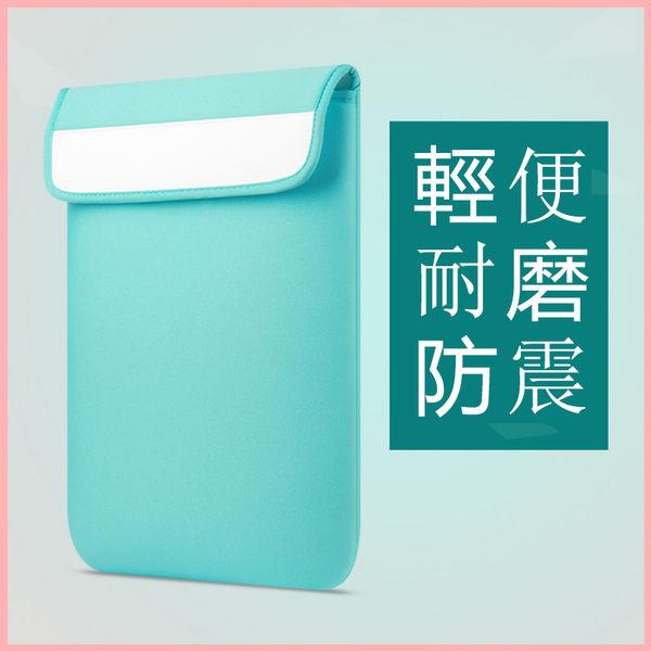 筆電包 蘋果戴爾學生筆記本13.3公文防震文件女15.6寸輕薄電腦袋子內膽包【萌果殼】