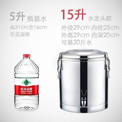 奶茶桶-不銹鋼超長保溫桶商用米飯保溫桶湯桶開水桶豆漿桶茶水桶冰桶【星際小舖】