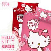 【享夢城堡】單人床包兩用被套三件式組-HELLO KITTY 經典甜美-粉.紅