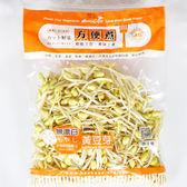 真空黃豆芽1包(300g/包)【愛買冷藏】