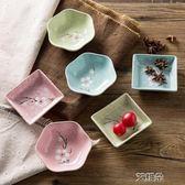 雪花陶瓷小碟子日式餐具醋碟家用醬油調味碟蘸料碟小吃盤子      艾維朵