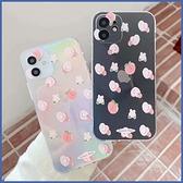 蘋果 iPhone 12 Pro Max 12 Mini i11 Pro Max 水蜜桃 雷射殼 手機殼 全包邊 軟殼 保護殼