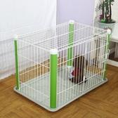 寵物圍欄 狗籠子泰迪貴賓小型犬室內寵物圍欄狗圍欄中型犬帶廁所貓籠子【快速出貨八折下殺】