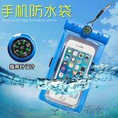 感恩聖誕 可愛卡通游泳手機防水袋潛水套觸屏蘋果6svivooppor9華為通用