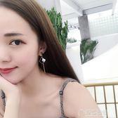 S925純銀針長款不對稱貝殼耳環女氣質韓國簡約個性時尚超仙耳墜潮   草莓妞妞