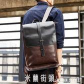 後背包男 韓版戶外旅行背包瘋馬PU男士背包大容量潮學生雙肩背包後背包男 米蘭街頭