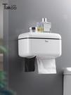 衛生間紙巾盒免打孔手紙架廁所抽紙盒創意防水捲紙盒衛生紙置物架