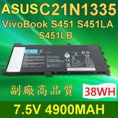 ASUS 華碩 4芯 C21N1335 日系電芯 電池 C21N1335 0B200-00530100 0B20000530100 S451LN K451L VivoBook S451 S451LA S451LB