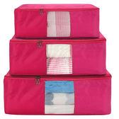 快樂魚牛津布棉被衣物整理儲物收納袋被子收納盒軟收納箱三件套裝    SSJJG【時尚家居館】