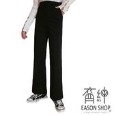 EASON SHOP(GW8502)實拍鬆緊腰涼感黑色直筒高腰西裝褲女長褲寬鬆顯瘦垂感大碼素色多口袋寬褲