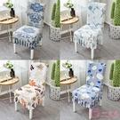 椅套 家用彈力椅套連體餐桌椅子套罩布藝餐廳凳子套座椅套通用簡約現代