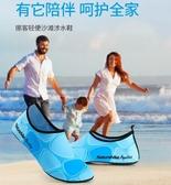 沙灘鞋 沙灘鞋潛水浮潛鞋男女赤足軟鞋防滑防割游泳鞋兒童涉水沙灘鞋 交換禮物