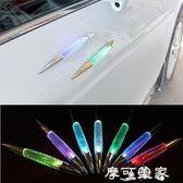 汽車太陽能爆閃燈防追尾燈裝飾燈警示燈霹靂游俠LED鯊魚腮呼吸燈 摩可美家