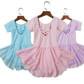 黑色好物節 女童短袖舞蹈服棉女孩芭蕾舞雪紡跳舞裙兒童練功服寶寶幼兒練舞衣
