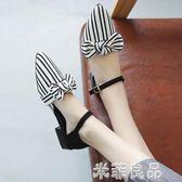 中跟鞋 中跟高跟涼鞋女時尚尖頭包頭蝴蝶結一字扣粗跟  『米菲良品』