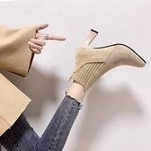 聖誕禮物襪子靴女2021秋冬新款尖頭細跟高跟鞋網紅瘦瘦靴彈力短靴加絨