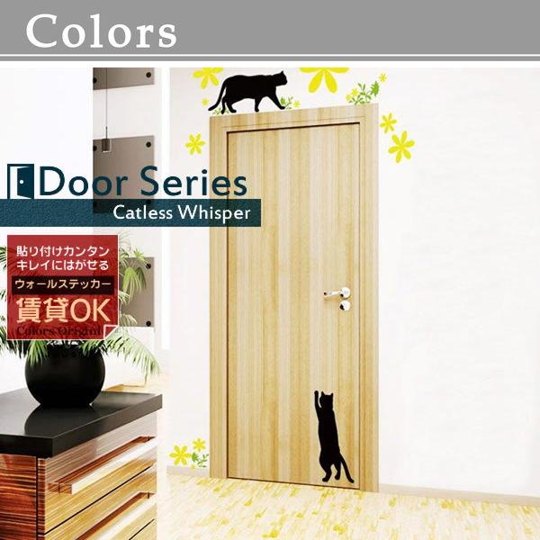 門邊壁貼【WD-161 貓語呢喃】創意壁貼 空間設計 無毒無痕 窗貼 創意壁貼 英國設計 現貨供應