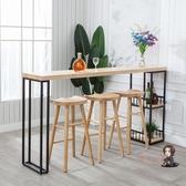 吧台櫃 北歐實木吧台桌家用隔斷櫃現代簡約吧台餐桌創意客廳高腳桌T