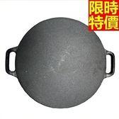 鑄鐵鍋-日本南部鐵器無塗層不沾鍋加厚家用蛋餅皮平底煎鍋68aa35[時尚巴黎]