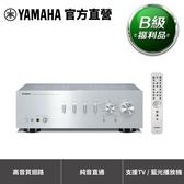 新上架【B級福利品】Yamaha A-S701 Hi-Fi擴大機