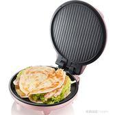 電餅檔家用多功能全自動煎餅機蛋糕機雙面加熱烙餅機薄餅機igo   時尚潮流