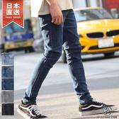 【ZIP FIVE】丹寧窄管褲 牛仔褲