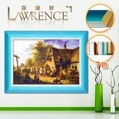 【羅蘭絲】漸層七彩實木相框證書框獎狀框6x8吋(7色)木框照片框相片框客製-325