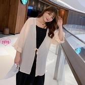 YOYO 中大尺碼防曬衣 新款超薄空調開衫 粉/白/黑(XL-3L)AH1051