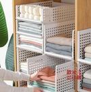 收納箱 衣柜分層隔板收納神器衣櫥收納箱塑...