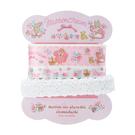 【震撼精品百貨】新娘茉莉兔媽媽_Marron Cream~Sanrio 兔媽媽緞帶組-縫紉#18960