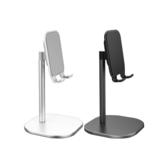 平板手機通用鋁合金桌面支架(1入) 款式可選【小三美日】