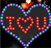 電子蠟燭燈 求婚佈置道具錶白浪漫生日聚會玫瑰發光燈    非凡小鋪