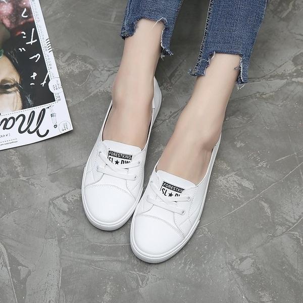 真皮淺口小白鞋女平底休閒鞋單鞋韓版旅游開車孕婦懶人鞋板鞋女鞋