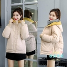 羽絨外套 面包服女短款網紅同款棉襖新款學生羽絨棉服韓版寬鬆冬季外套棉衣 6色S-3XL