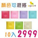韓國 aguard Wall 防撞壁墊 顏色可混搭 10入 $2999