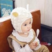 兒童冬天帽子 1-2一3歲兒童帽子秋冬冬季兒童寶寶兒童護耳毛線帽男兒女冬天 3色