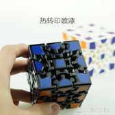 魔術方塊一代二代3階 兒童益智魔方3D玩具 造物空間