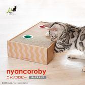 方形貓抓板(玩具)