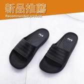 【333家居鞋館】Fun Plus+ 流線潮感 輕量減壓休閒拖鞋-黑色