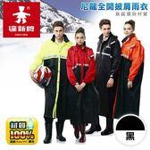 【達新牌】達新將尼龍全開雨衣-黑。C09_B 。 時尚好穿又好看。
