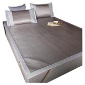 冰絲涼席家用1.8m床1.5米夏季可折疊1.2單人雙人空調軟席子