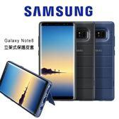 [免運-拆封品] Samsung GALAXY Note8 原廠立架式保護皮套 背蓋 N950-黑
