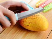 約翰家庭百貨》【AC020】糖果色不鏽鋼水果刀 居家必備便攜刀子 隨機出貨
