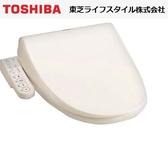 限時特價到1/21   贈送芳香清潔凝膠 Toshiba東芝SCS-T92 自動脫臭免治馬桶座