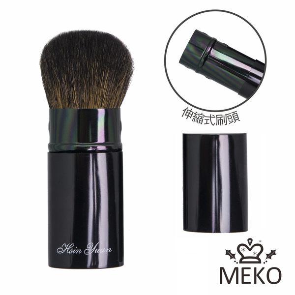 【MEKO】伸縮鋁管羊毛腮紅刷 B-057