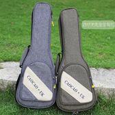 吉他包 尤克里里背包23寸雙肩加厚加棉小吉他琴包LJ9436『miss洛羽』
