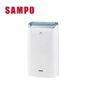 贈曬衣架SP-2017-SAMPO聲寶 12L/日空氣清淨除濕機 AD-W724P **免運費**
