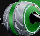 健腹輪 維阿璞健腹輪男女士回彈輪腹肌輪家用巨輪滾輪靜音多功能健身器材 歐萊爾藝術館