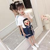 女童夏裝童裝短袖套裝 新款韓版時尚洋氣兩件套裙 LR2330【每日三C】