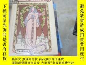 二手書博民逛書店the罕見highest virtue 【精裝本,書衣破了 】Y